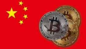 china-cryptocurrencies-bitcoin-ethereum