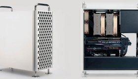 Tower που κάνει το PC σας να μοιάζει με Mac