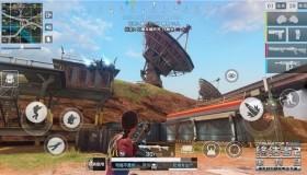 Κινέζικος κλώνος του PlayerUnknown's Battlegrounds
