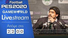 PES 2020: Τα πρώτα GameWorld live της σεζόν
