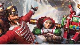 Χριστουγεννιάτικο event στο Apex Legends