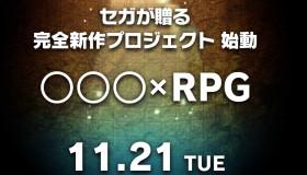Η Sega ετοιμάζει ένα νέο RPG