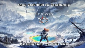 Παίζουμε Horizon Zero Dawn: The Frozen Wilds live