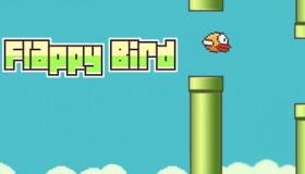 Τέλος το Flappy Bird με το iOS 11