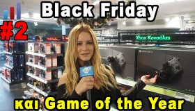 Game Poll 2: Black Friday και Game of the Year