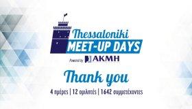 1600 νέοι στα Meet-Up days του ΙΕΚ ΑΚΜΗ στην Θεσσαλονίκη