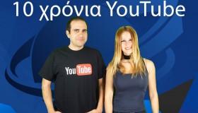 10 χρόνια GameWorld.gr στο YouTube