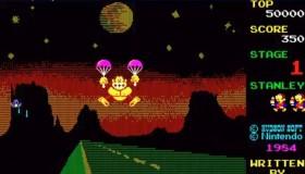 Παίξτε έναν χαμένο τίτλο της σειράς Donkey Kong