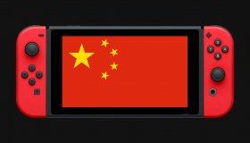 Το Nintendo Switch έρχεται και στην Κίνα