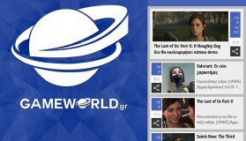 GameWorld app: Αφαιρέθηκαν οι διαφημίσεις