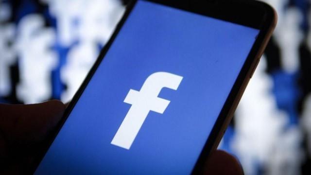 facebook-name-change